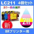 あすつく 対応 (4個カラー自由選択) (対応インク) LC211BK LC211C LC211M ...