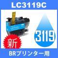 あすつく 対応  (対応インク) LC3119C (色) シアン (対応機種) MFC-J6980C...