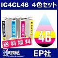 (IC4CL46 4色セット) ICBK46 ブラック / ICC46 シアン / ICM46 マゼ...