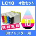 あすつく 対応 メール便可 BR社プリンター用  BR社プリンター用 LC10-4PK 4色セット ...