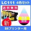 LC111 LC111-4PK 4色...