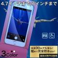 ★「対応機種」 iPhoneX(アイフォンX)、iPhone8(アイホン8)、iPhone8 Plu...