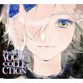 ジャックジャンヌ VOCAL COLLECTION/寺崎裕香[CD]【返品種別A】