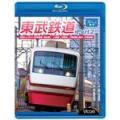 ◆品 番:VB-6504◆発売日:2009年03月21日発売◆割引:10%OFF◆出荷目安:5〜10...