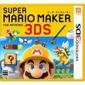 任天堂 (3DS)スーパーマリオメーカー for ニンテンドー3DS 返品種別B