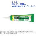 内容量:600ml(アプリパック)  材質:ウレタン樹脂系無溶剤形  簡易塗布、省ゴミ、床鳴防止、湿...