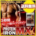 筋肉 トレーニング HMB プロテイン ウェイトダウン プロテイン ダイエット サプリメント 筋肉 ...
