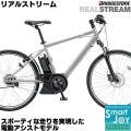 ブリヂストン リアルストリーム 電動自転車 2018年モデル 26インチ RS6C48 電動アシスト...