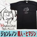 おもしろTシャツ メンズ ブランド おもしろグッズ パロディ ジョーク オシャレ 大きいサイズ 3L...