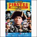 海賊映画コレクション...