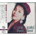 尾崎亜美 CD  ベスト...