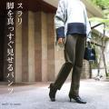 ミセス スラリ 脚を真っすぐ見せる パンツ 9476 女性 レディース ズボン ストレッチ 40代 ...