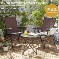 3点セット ガーデンテーブル ガーデンチェア テーブル 机 椅子 チェア いす ガーデンファニチャー...
