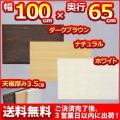 【全品送料無料♪】  ■商品について一言説明 テーブルキッツ用テーブル天板(Sサイズ)は、選べる3色...