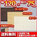 【全品送料無料♪】  ■商品について一言説明 テーブルキッツ用テーブル天板(Mサイズ)は、選べる3色...