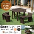 ガーデンテーブルセット 6人掛け おしゃれ 4点セット DIY ベンチ ガーデンチェア 木製 六角 ...