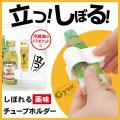 ●薬味などのチューブを冷蔵庫のドアポケットに立ててスッキリと保管できます。 ●底面のスリット部で薬味...