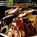 ■商品名:【割れチョコメガミックス2kg】 ■原材料:割れチョコミルク(以下、割れチョコ省略)ビター...