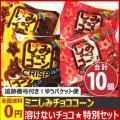 【名称】 スナック菓子 【セット内容】 ミニしみチョココーン ミルクチョコ味 1袋(18g)×5袋 ...