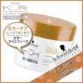 シュワルツコフ BCクア カラースペシフィーク ヘアマスク 200g /ブランド:BCクア /メーカ...
