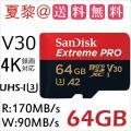 microSDカード 64GB ...