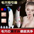 中国製 色:ブルー・レッド   ※日本語説明書は付属しておりません。  ※輸入品につき、若干の傷や汚...