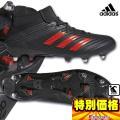 ●バックス用 Rugby専用 BOOTS。  取替式バックスプレーヤー向けスパイク。 ●ラグビースパ...