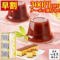 父の日ギフトセットスイーツ・和菓子で毎年人気。父の日のプレゼント(食べ物・おやつ)に悩んだら、長崎心...