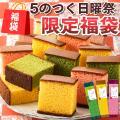 0.6号(310g)×3本   ●原材料 [幸せの黄色いカステラ] 鶏卵、砂糖、小麦粉、水飴、ザラメ...