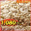 \応援フェア/ 雑穀 麦 国産 麦5種ブレンド(丸麦/押麦/はだか麦/もち麦/はと麦) 1kg(50...