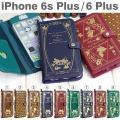 iphone6s plus ケース 手帳型 iphone6 plus iphone6splus ip...