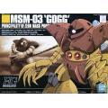 1/144 (008)MSM-03 ゴッグ (機動戦士ガンダム)(再販) 新品HGUC   ガンプラ...