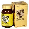L-オルニチンMAX500(240粒入) ミナミヘルシーフーズ サプリメント