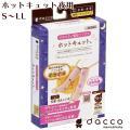 dacco ホットキュット夜用 ピンク 着圧ソックス オープントゥ オオサキメディカル ダッコ 日本...