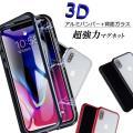 ●対応機種:iPhoneXs、iPhone8、iPhone7 ●スマホの電波に干渉しないように設計さ...