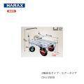 ◆愛菜号 2輪自在タイプ CHJ-2000・2輪が自在に旋回するタイプの運搬車です重いものの運搬でも...