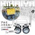 ・収穫コンテナを乗せての運搬、ビニールハウスや畑仕事などに便利なアルミハウスカーです  ・農作業はも...