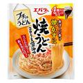 購入単位:1袋  4901108014523 SH7579 sh7579 食品 しょくひん 調味料 ...
