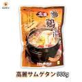 サムゲタン 参鶏湯 900g 韓国産