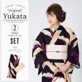 京都きもの町のKIMONOMACHIブランド浴衣、浴衣帯の2点セットです。※浴衣帯は自分で結んでいた...