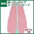【スリーパー】grobag(グロバッグ)社 赤ちゃん用寝袋  スターライト トラベル です。 gro...