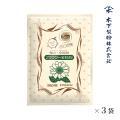 木下製粉 小麦 全粒粉 「ブラウワー全粒粉 3袋」 750g ( 250g × 3 ) パン用 小麦...