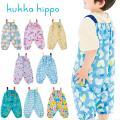 kukka hippo クッカヒッポ プレイウェア 90cm 砂遊びや水遊び時に洋服をカバーする撥水...