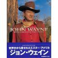 ジョン・ウェイン 世界でもっとも愛されたスター/バーゲンブック/3980円以上送料無{SCREEN特...