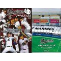 千葉ロッテマリーンズDVDファンBOOK/バーゲンブック/3980円以上送料無{FanBook+2D...