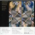 JAPANESE SAMURAI FASHION/バーゲンブック{Everett Kennedy B...