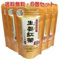【国産しょうが使用】一般的な乾燥生姜よりも、さらに「温め効果」を高めるために、生ショウガを蒸してから...