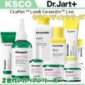 DR.JART+ ドクタージャルト CICA PAIR CREAM / CERAMIDIN SERU...