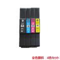 新品、未開封のリコーGC41用の互換、汎用インクをBK.C.M.Yを各色1本づつの計4本セットでの販...