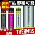 ■ブランド:THERMOS/サーモス■商品名:真空断熱ステンレスボトル■メーカー品番:FFX-900...